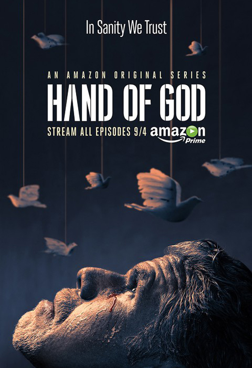 Marc Streitenfeld Hand of God